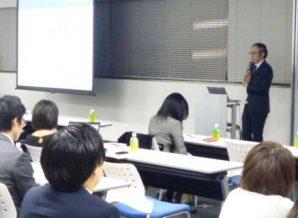 プラップジャパンとの共同セミナー