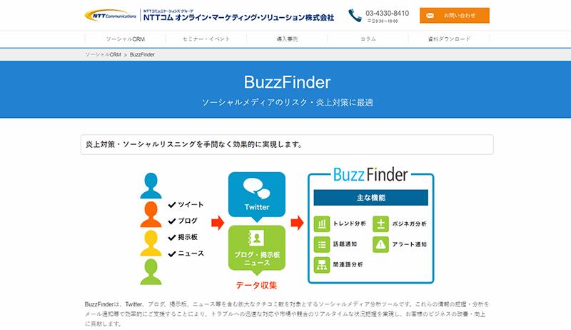 buzzfinder
