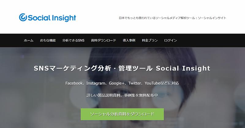 SocialInsight